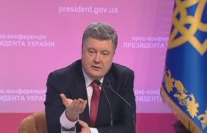 Порошенко, прокуратура, Украина, Ярема, ГПУ, итоговая пресс-конференция