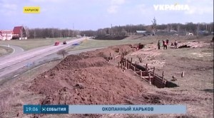 Харьков, оборона, укрепления, ВСУ, граница, Луганщина, АТО, фронт, Россия, Украина