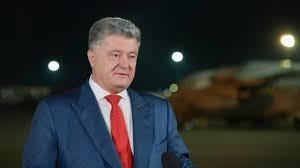 Украина, Крым, Грымчак, Кремль, Деньги, Порошенко.
