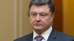 порошенко, изварино, должанский, юго-восток украины, донбасс, происшествия, новости украины