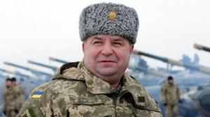 политика, люстрация, полторак, верховная рада, армия украины