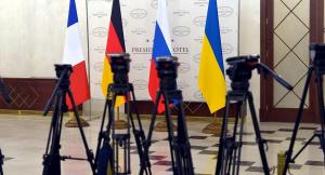 """Украина, политика, россия, встреча, """"нормандской четверки"""", перенос, МИД"""