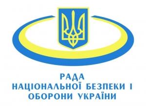 СНБО, АТО, Армия Украины, сводки, Боинг