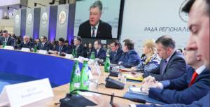 налоговая милиция, финансовая полиция, порошенко, президент, совет регионального развития