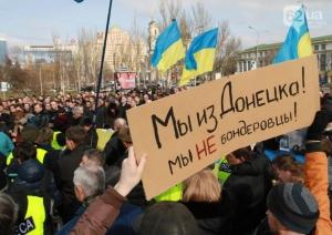 донецк, студенты, молодеж, украина, донбасс, донецкая рсепублика, контакт, социальные сети, днр