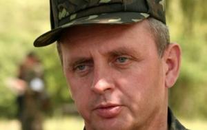 украина, всу, мобилизация, четвертый этап, окончание