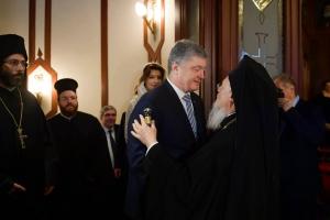 порошенко, стамбул, томос, церковь, варфоломей, епифаний, автокефалия, пцу, уапц, украинцы, видео, фото