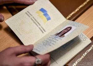 порошенко, политика, гражданство, общество, россия