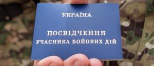 Николаев, Украина, АТО, новости, общество, маршрутки
