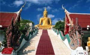 тайланд, общество, происшествия