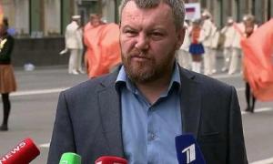 обсе, новости украины, новости донецка, днр