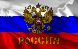 санкции, россия, министр, замминистра, антонов, шойгу