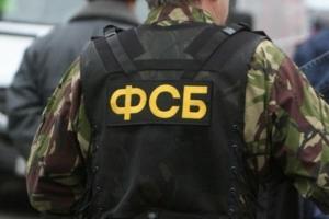 Россия, москва, криминал, крым, суд, арест
