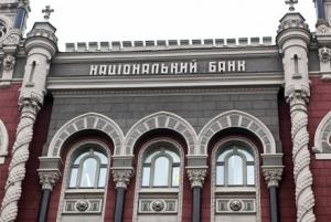 Украина, ukraine, Арсений Яценюк