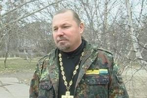 """восток украины, зона ато, украинские военнослужащие, донецкий аэропорт, """"киборги"""", гибель, военный священник"""