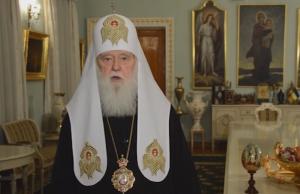 Филарет, патриарх, общество, праздник, Христове Воскресенье, Пасха, Киевский патриархат
