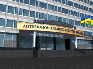 амку, антимонопольный кабинет украины, новости украины, экономика, общество