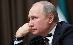 Конгресс США, санкции против России, Владимир Путин, Дональд Трамп, новости, Россия