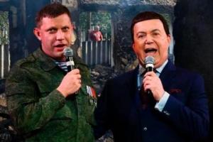 кабинет министров украины, общество. происшествия. новости украины