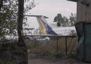 Донбасс, Донецкий аэропорт, АТО, армия Украины, дезинформация, ДНР, юго-восток Украины