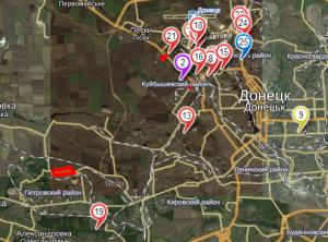 Донецк, АТО, снаряды