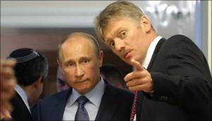 Крым, ООН, моряки, пленные, Россия, Путин, Песков, Международный трибунал