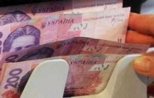 Донецк, выплаты, пособия, социалка, средства