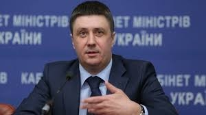 Украина, политика, общество, Рада, закон, язык, Кириленко