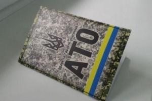 участник ато, украина, донбасс, восток, ато, всу, армия украины, нацгвардия