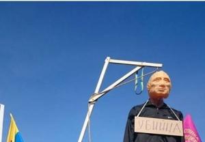 тимошенко, майдан, савченко, акция протеста, путин, чучело путина повесили, политика, видео, фото, Украина