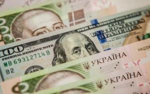 курс доллара в украине, курс валют, доллар, гривна, новости украины, экономика