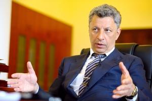 бойко, королевская, шуфрич, рабинович, оппозиционный блок, верховная рада украины, политика, новости украины, парламентские выборы