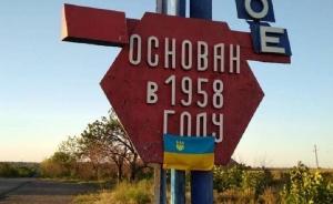 новости, Украина, День Независимости, Донбасс, Донецк, Шахтерск, Енакиево, Ждановка, украинская символика, флаг Украины, надписи, кадры, фото, соцсети