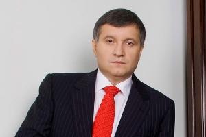 Аваков, полиция, Украина, реформы, МВД