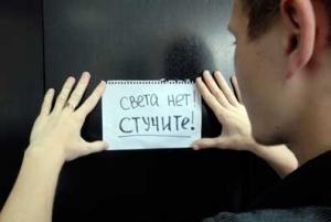 Новости Мариуполя, Донбасс, юго-восток Украины, происшествия, криминал, новости Украины