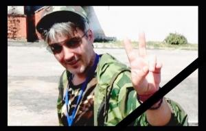 аэропорт Донецка, Донбасс, ДНР, Донецк, Украина, погибшие, Нацгвардия, АТО, армия Украины, ВСУ