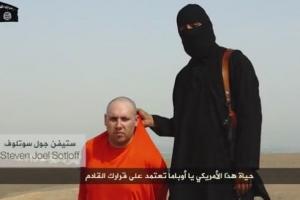 """США, СМИ, террористы, """"Исламское государство"""", Ирак, Сирия"""