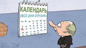 Елкин, карикатура, художник, Россия, Путин, общество, соцсети, комментарии