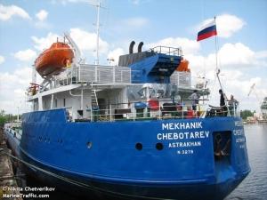 """танкер """"Механик Чеботарев"""", Россия, Ливия, контрабанда, нефть"""