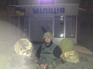 Украина, Авдеевка, взрыв, МВД Украины, теракт, общество