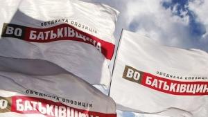 новости украины, верховная рада, партия батькивщина, общество, происшествия