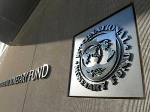 Украина, МВФ, Экономика, ВВП, Приватбанк, Политика