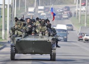 фашик донецкий, днр, донецк, россияне, наемники, террористы, война на донбассе