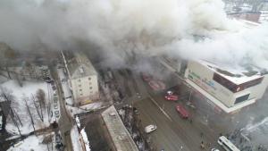 кемерово, зимняя вишня, пожар, происшествия, жертвы пожара в кемерово, дети, новости россии, без вести пропавшие