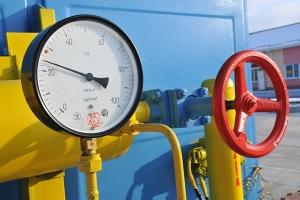 новости украины, ситуация в украине, газовая война