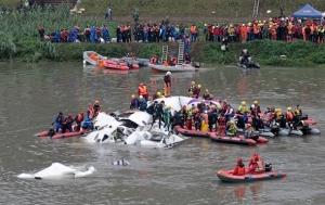 авиакатастрофы, тайвань, самописец, отказ двигателя,  рейс GE235, тайбэе