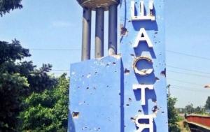 новости украины, война в донбассе, 30 мая, штаб ато, военные действия, донецкая администрация, погибшие киборги, обстрел счастья