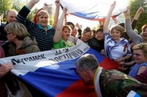 """гимн """"лнр"""", луганск, песня, видео, украина"""