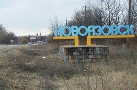 """новоазовск, """"днр"""", терористы, расстрел патруля фсб, всу, происшествия, украина, россия"""