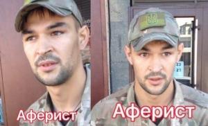 АТО, восток Украины, Донбасс, армия, ООС, киев